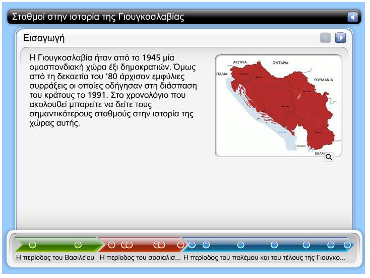 http://ebooks.edu.gr/modules/ebook/show.php/DSGYM-A109/355/2385,9141/extras/html/kef5_en17_yugoslavia_timeline_popup.htm