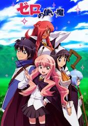 Zero No Tsukaima - Princesses no Rondo Picture Drama