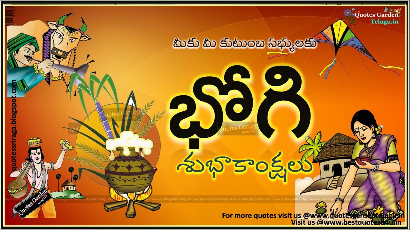 Telugu Bhogi Sankranthi Greetings Quotes Wallpapers Quotes Garden
