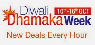 Amazon Special Deals for Diwali 2014