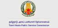 TNPSC Recruitment 2015 Application Form for 268 Assistant Statistical Investigator Post