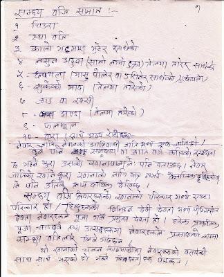 Taste Of Nepal 2012
