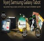 Samsung Galaxy Tab nyeremény