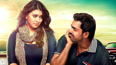 biriyani review