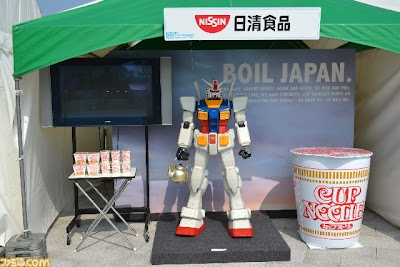 Odaiba Gundam Project 2011
