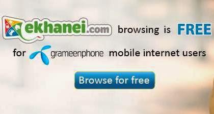 Grameenphone-Ekhanei.com-Browsing-FREE