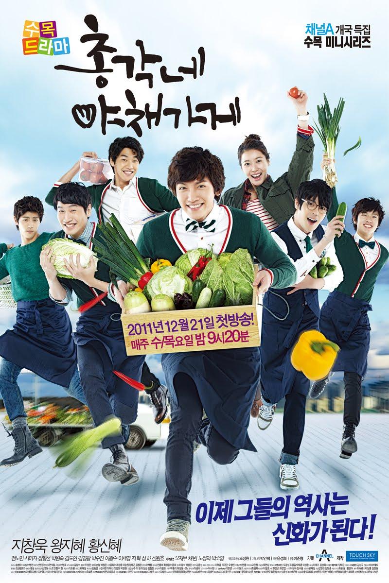 Bachelor Vegetable Store Korean Drama