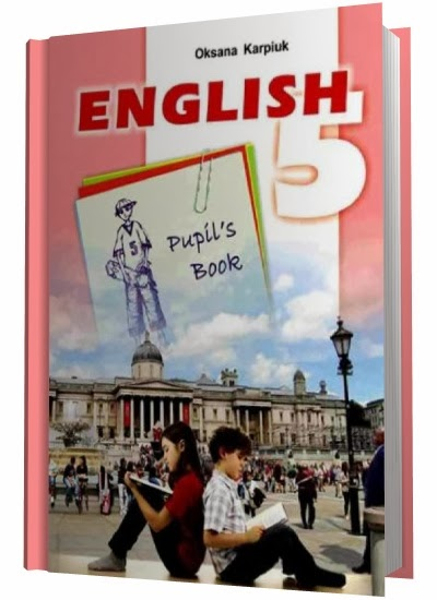 Решебник Англійська мова 5 клас Карп'юк. Відповіді