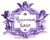 Награда от Оксаны