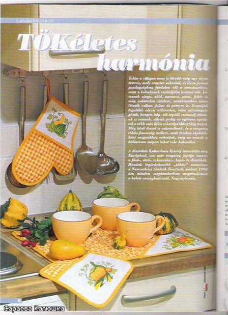 El rinc n de las manualidades de siry detalles para la - Detalles para la cocina ...