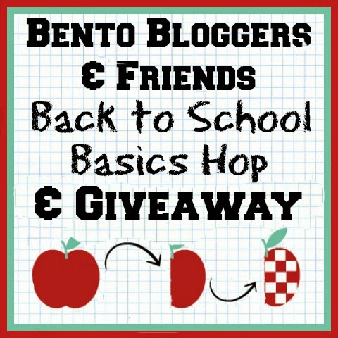 http://www.bitingthehandthatfeedsyou.net/2014/07/back-to-school-blog-hop-and-giveaway.html