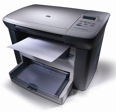 Driversdownload: HP LaserJet M1005 Driver Download