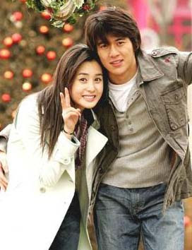 Xem Phim Hoa Hồng Xanh 2005