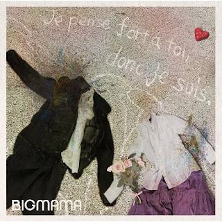 BIGMAMA - Kimi Omou, Yue ni Ware Ari 君想う、故に我在り