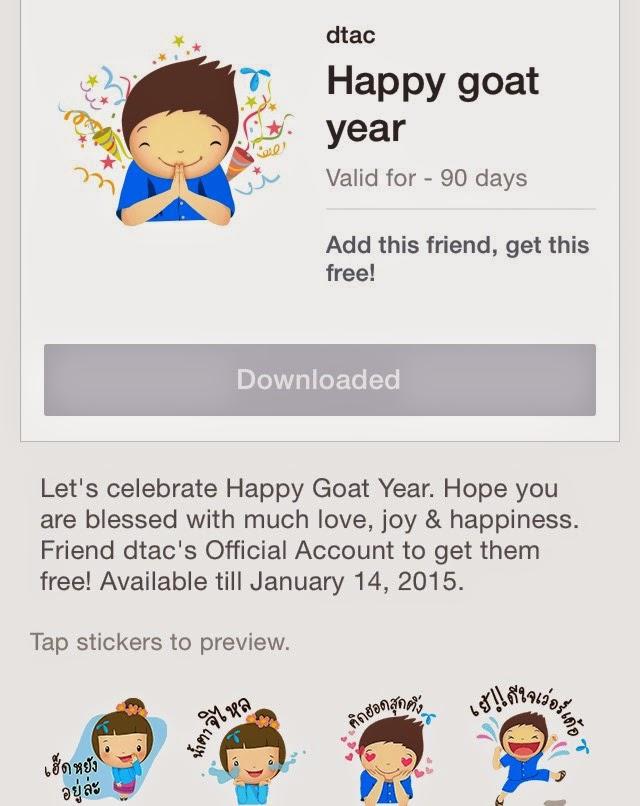 Happy goat year