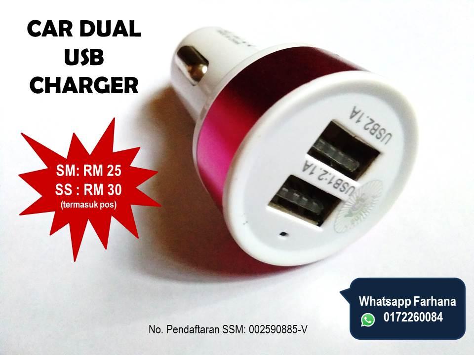 Car Dual USB Charger