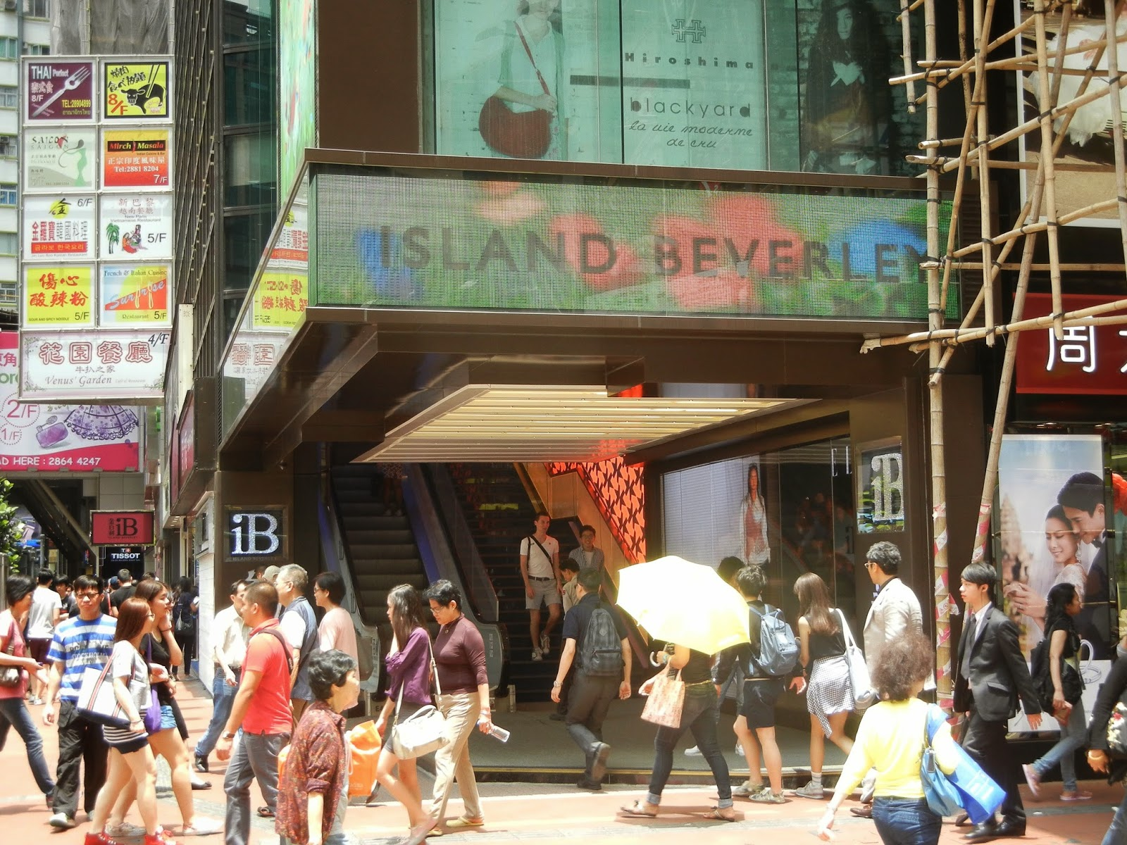 Island Beverly, Hong Kong
