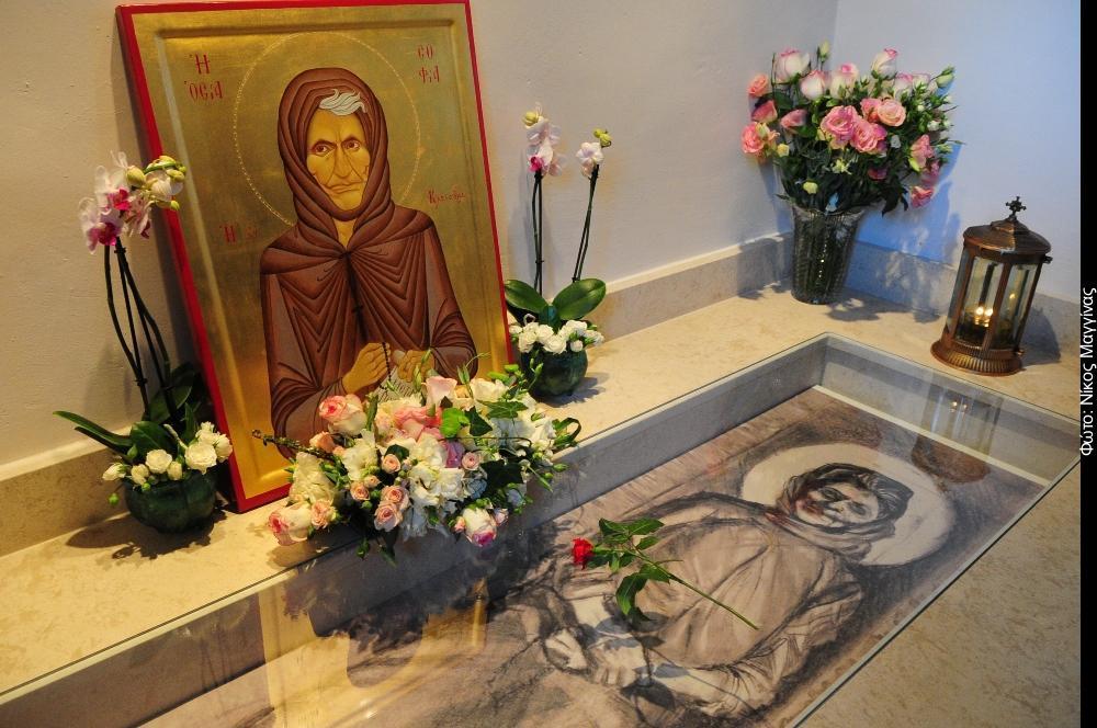 Αποτέλεσμα εικόνας για ο τάφος της αγίας σοφίας της κλεισούρας