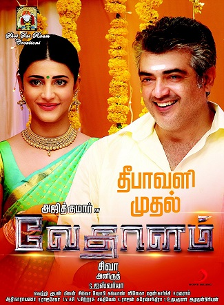 Announcement: Watch Vedalam (2015) DVDScr Tamil Full Movie Watch Online Free Download