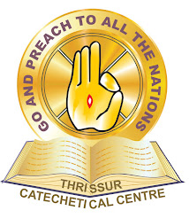 CATECHISM LOGO
