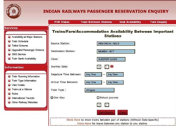 india tourism indian railways train between stations