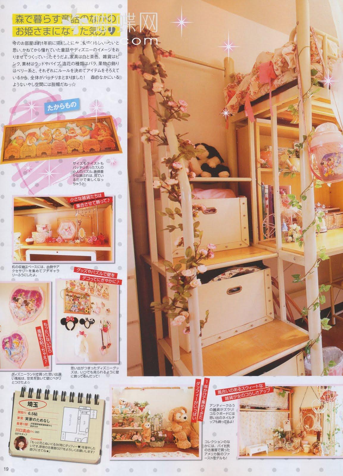 Day Care Website Jtl Web Design Home