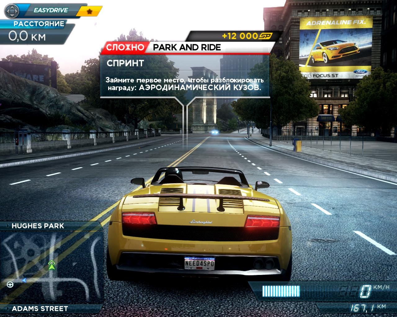 Need for speed most wanted ultimate speed for Need for speed most wanted full