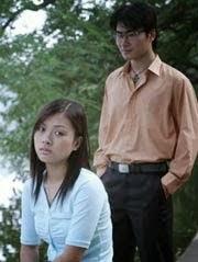 Phim Ban Mai Xanh