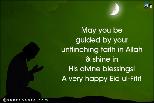 Top Bangla Eid Al-Fitr Greeting - sms-302  Picture_695094 .jpg