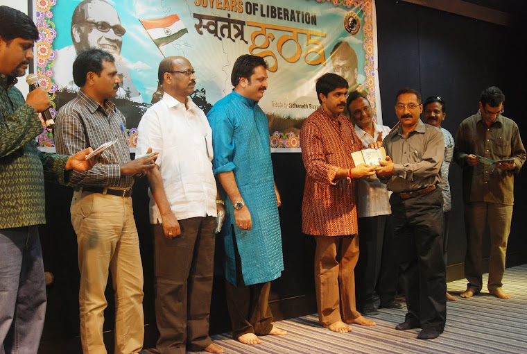 Swatantra Goa CD release by Sidhnath Buyao to commemorate 50 years of Goa's Liberation -20/11/2011