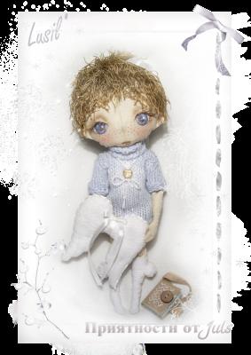 Домашний Ангелок Люсиль