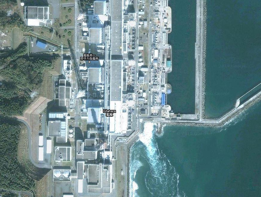 fukushima nuclear power plant before. of Fukushima Nuclear power