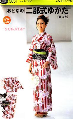 Yukata pattern