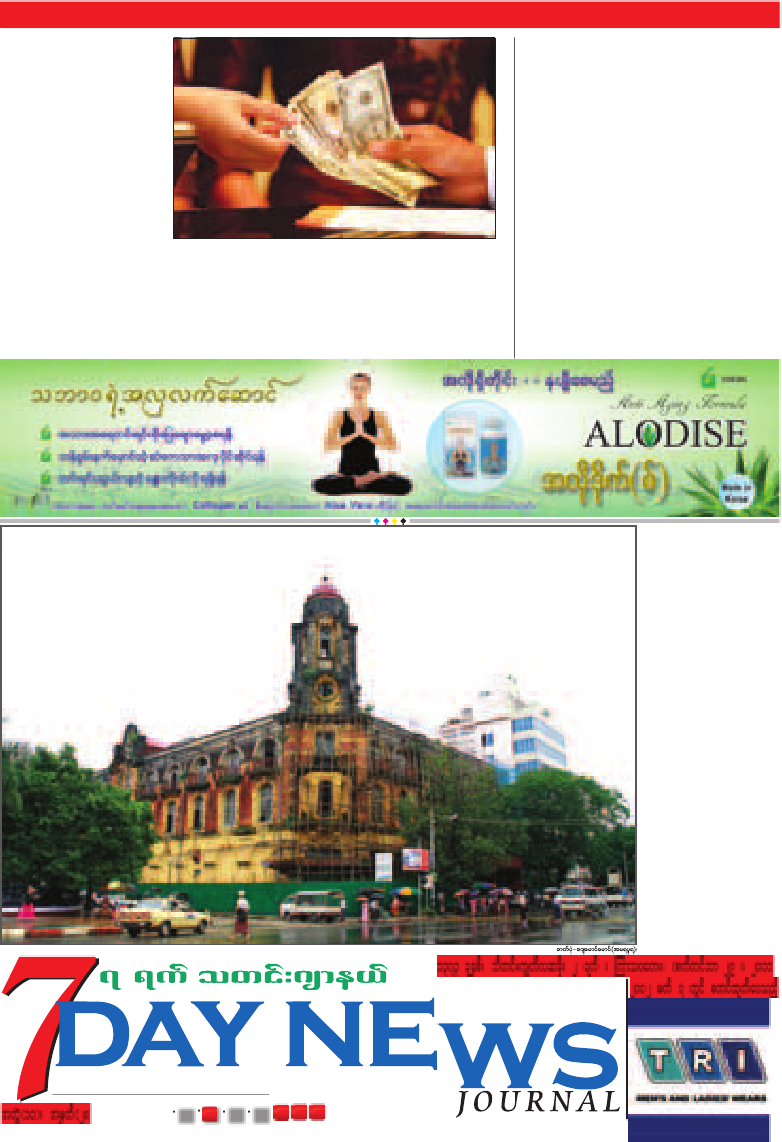 myanmar 7 days news journal download