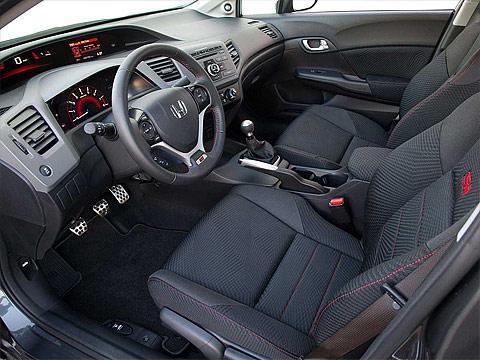 Car Photos Review Features Insurance Information Specs 2012 Honda Civic Si Sedan Japanese Car Photos