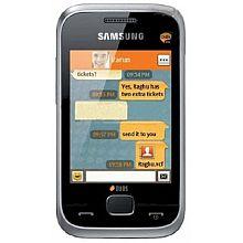 Como configurar internet no celular SAMSUNG GT-C3312