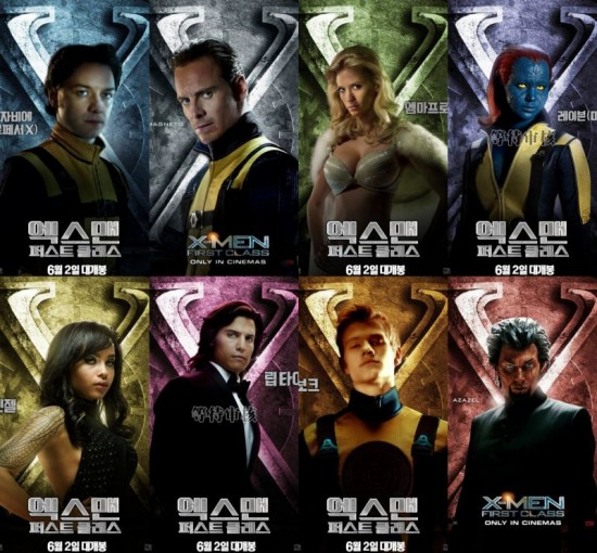 Men  First Class  Part 2 of 2 X Men First Class 2 Poster