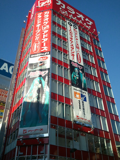 8月27日AKB48前田敦子あっちゃんの卒業式の日に発見したアドアーズ秋葉原店はカラオケもある