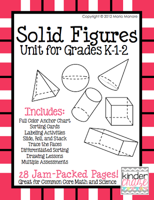 Solid figures ideas and resources for early elementary classrooms, $8