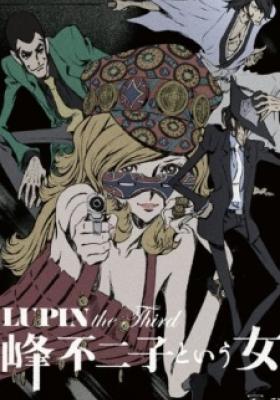 Lupin the Third, The Woman Called Fujiko Mine (Dub)