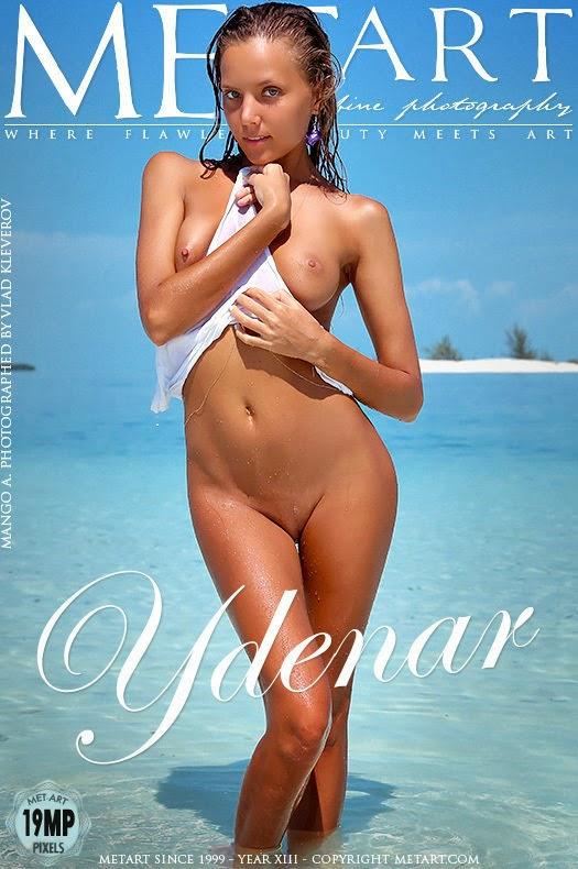Gxdnerie 2014-07-12 Mango A - Ydenar 07210
