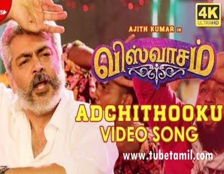 Adchithooku Full Video Song | Viswasam Video Songs | Ajith Kumar, Nayanthara | D Imman | Siva