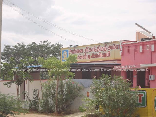 Sri Annai Kanthimathi Amba Anbu illam -  © www.tirunelvelipictures.com ©