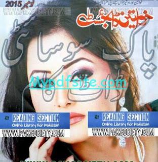Khawateen Digest November 2015