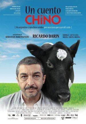 Filmes que serão lançados em 02 de setembro de 2011 Dica-de-Filme-Um-Conto-Chines