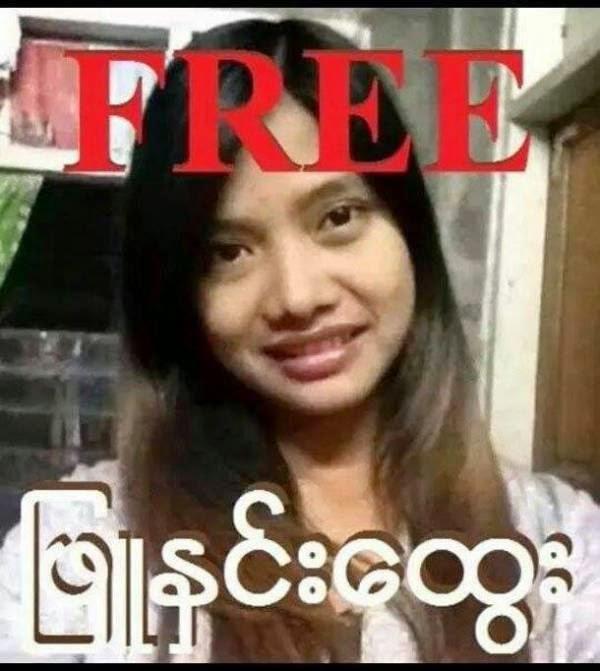 Free Phyu Hnin Htwe