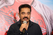 Uttama Villain pre release press meet-thumbnail-9