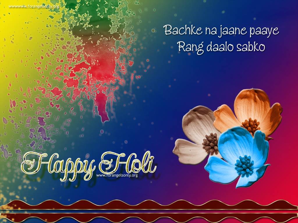 http://2.bp.blogspot.com/-O9mDqfX7RBc/T1RrziLunWI/AAAAAAAAAAM/l5Zl5gwYs7c/s1600/happy+holi+image.jpg
