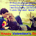 Valentines Day love quotes with image 2016