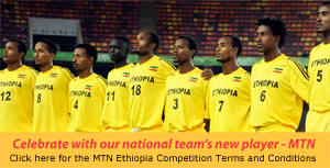 MTN Ethiopia 2013 african cup